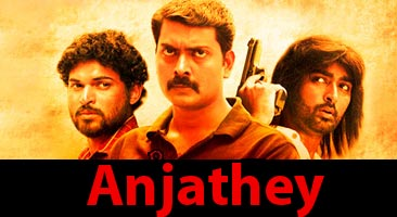 Anjathey tamil movie songs Free Download Links
