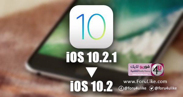 Downgrade iOS 10.2.1 to iOS 10.2 & Jailbreak Yalu
