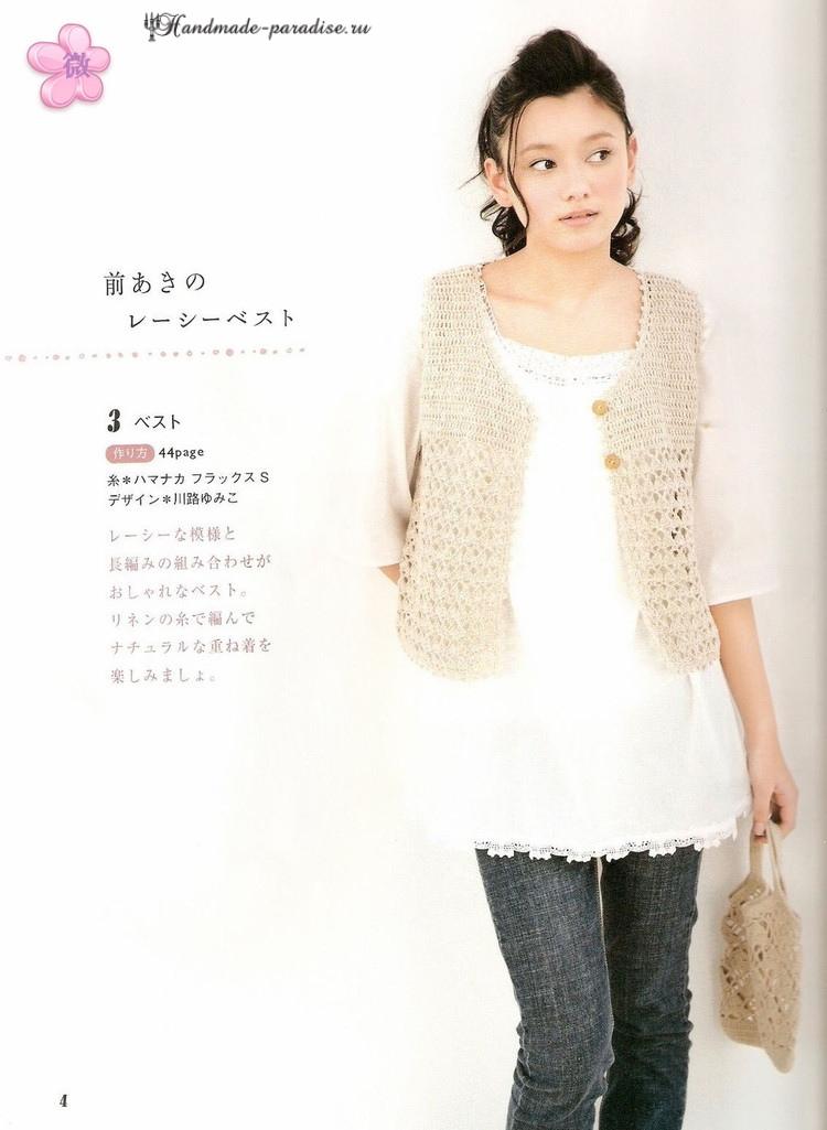 Crochet Summer Accessories. Японский журнал со схемами (3)