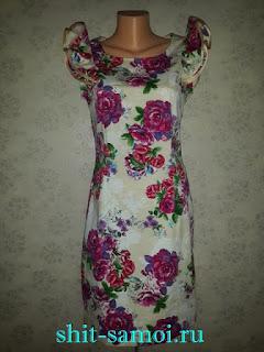 Фото платья с воланами на плечах