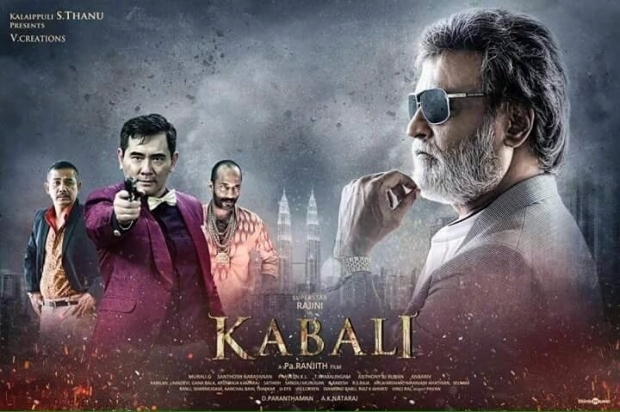 Image result for Kabali (2016)