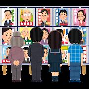 選挙ポスターを見る人達のイラスト