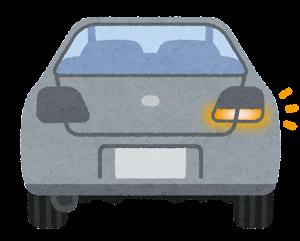 テールランプとウインカーのイラスト(車・右折)