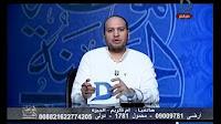 """برنامج الموعظة الحسنة حلقة 11-6-2017 مع الشيخ """"إسلام النواوي"""""""