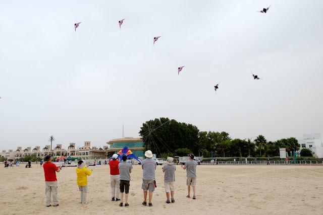 Romantic Places to Visit in Dubai kite beach