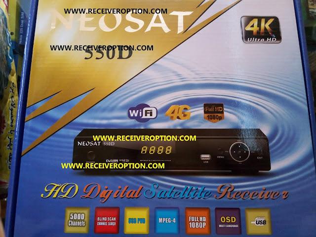 NEOSAT 550D HD RECEIVER POWERVU KEY NEW SOFTWARE MAY 2018