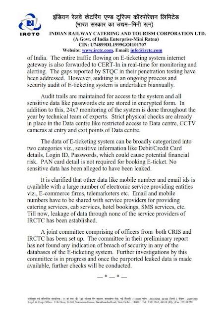 irctc website hacked press release pic 2
