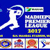 मधेपुरा में MPL की तैयारी पूरी, कल भव्य आगाज, रौशनी से नहा उठा स्टेडियम