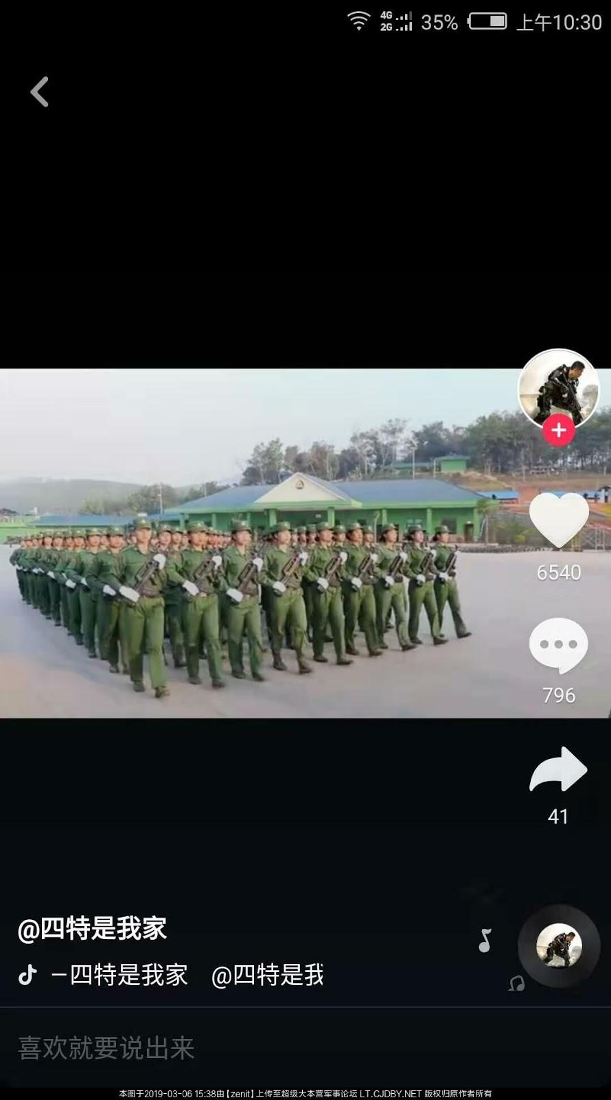 346ceadc9c80 China Defense Blog  Speaking of Burma   Myanmar