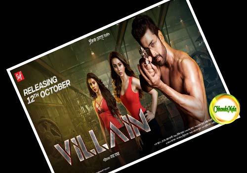 Villain 2018-Bengali Movie Review Image