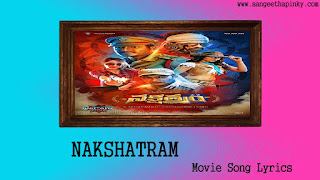 nakshatram-telugu-movie-songs-lyrics