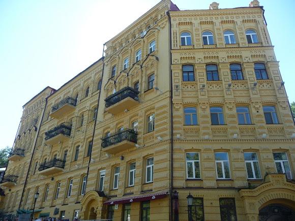 Киев. Андреевский спуск. Дом 1901 г.