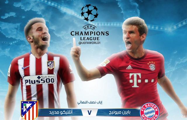 بث مباشر مباراة بايرن ميونخ وأتلتيكو مدريد على قناة بي أن سبورت HD2 تعليق فهد العتيبي