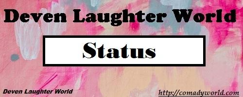 Deven Laughter World-इस हफ्ते का साप्ताहिक ज्ञान जरूर पढ़े