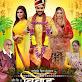 Pradeep R. Pandey(Chintu) and Sanchita Banerjee and Akanksha Awasthi movie Vivah