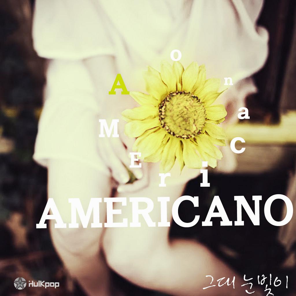 [Single] Americano – 그 품에 안겨서