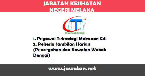 Jobs in Jabatan Kesihatan Negeri Melaka (22 Mei & 1 Jun 2018)