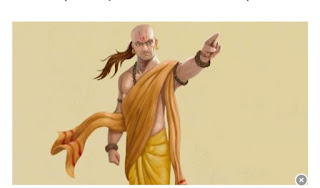 These 1 thing should never be given to anyone - Chanakya policy
