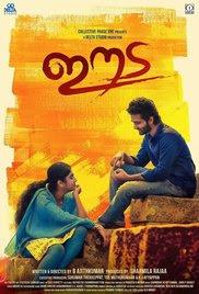Eeda 2018 Malayalam HD Quality Full Movie Watch Online Free