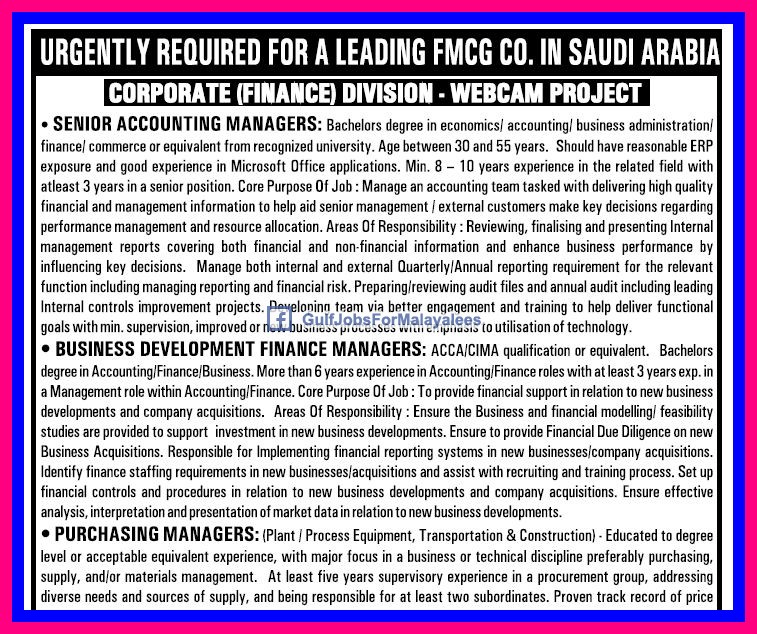 Urgently Required For A Leading Fmcg Company In Saudi