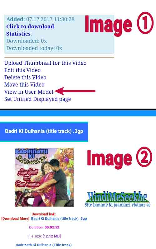 wapka-download-page-video-thumbnail-is-changed