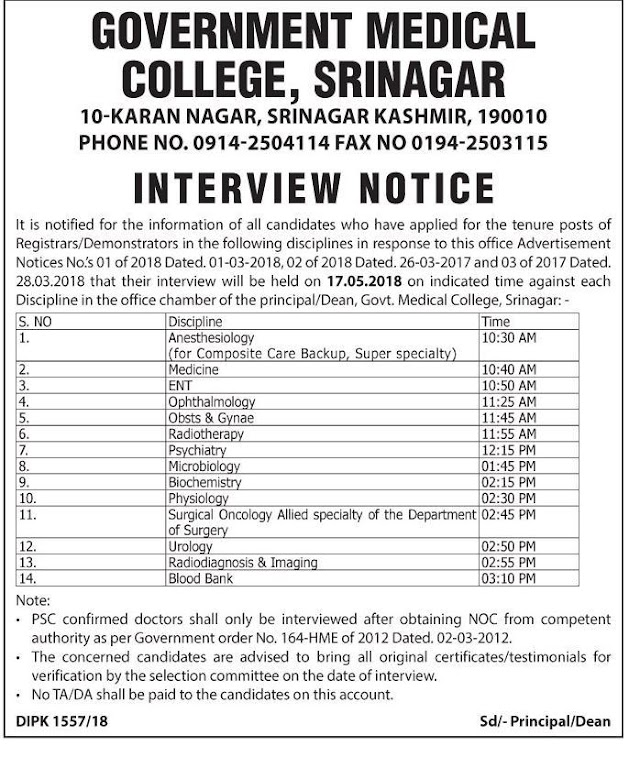 Government Medical College Srinagar | Interview Notice Schedule