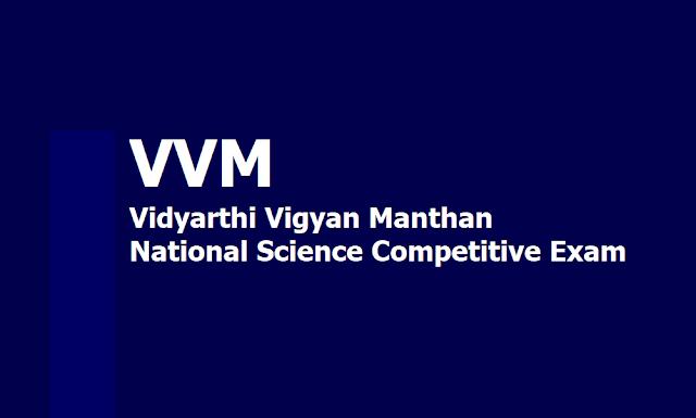 VVM Vidyarthi Vigyan Manthan National Science Competitive Exam 2019