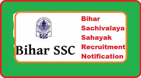 Bihar Sachivalaya Sahayak Recruitment 2018