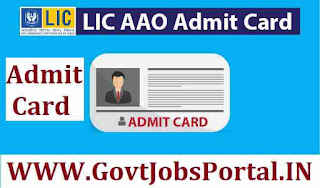 LIC AAO Examination Admit Card 2019