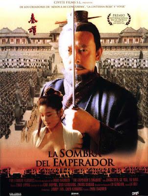 THE EMPEROR SHADOW (1996) พากย์ไทย