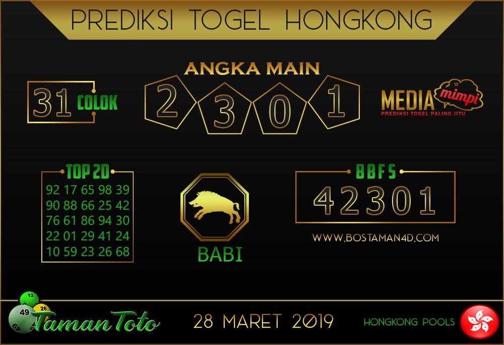 Prediksi Togel HONGKONG TAMAN TOTO 28 MARET 2019
