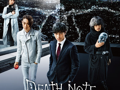 Forthcoming : Death Note 3: Light Up the New World