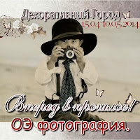 http://dekograd.blogspot.ru/2014/04/blog-post_15.html