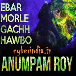 Anupam Roy Photo