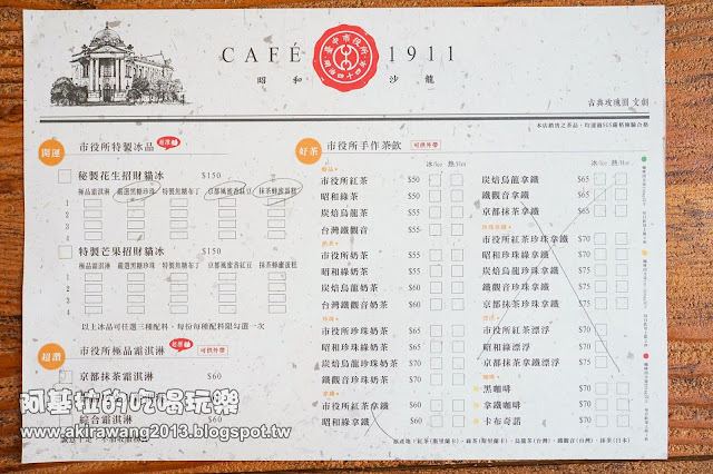 12768325 951257961594116 2191332992528645469 o - 日式料理|台中市役所