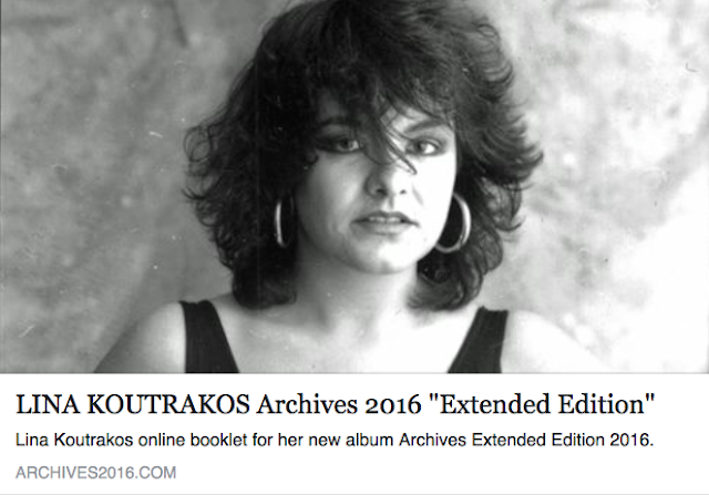 Lina Koutrakos - Archives Extended Edition
