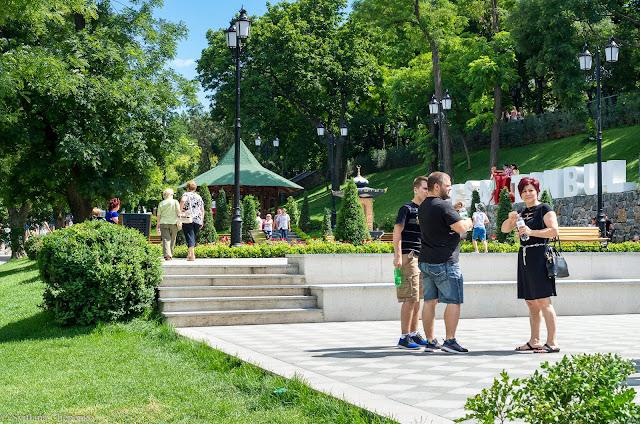 Стамбульський парк в Одесі
