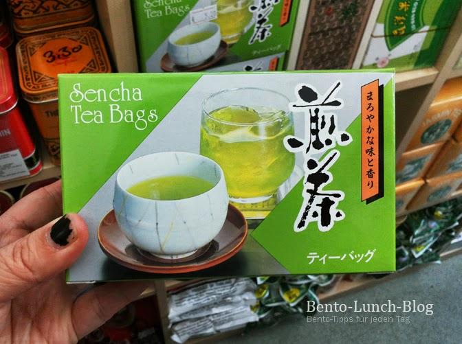 bento lunch blog interessante japanische lebensmittel bei das asia haus n rnberg. Black Bedroom Furniture Sets. Home Design Ideas