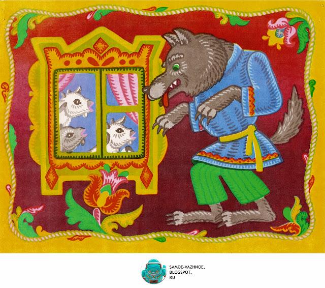 Картинки-сказки З. Граевская, В. Белкина 1989. Сложи картинку СССР. Волк и семеро козлят мозаика, пазл.