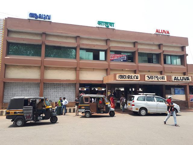 Gare ferroviaire d'Aluva