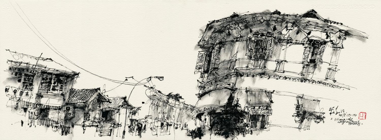 Workshop 2: Sketching with Dry Twig & Chinese Ink | Urban ...