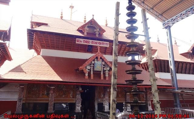 Guruvayoor Bala Krishna Temple Kerala