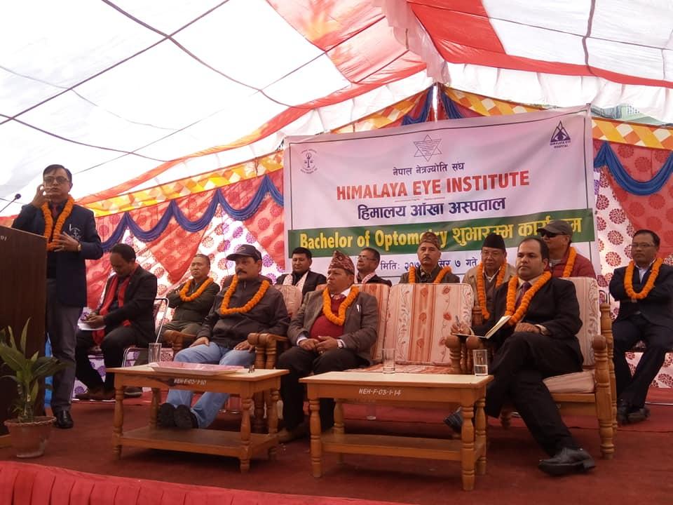 B.Optom Pokhara University