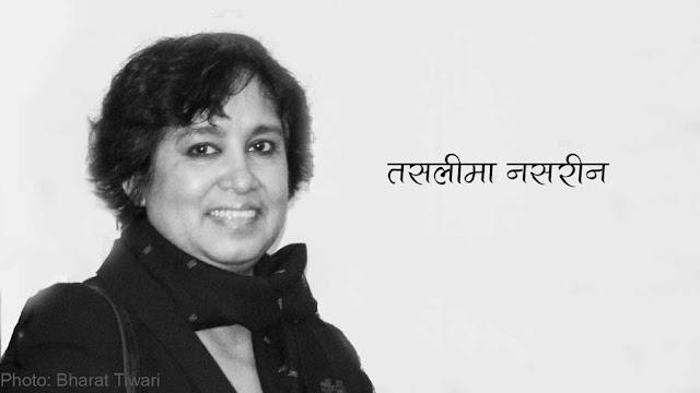 तसलीमा नसरीन की कविता - अमरीका | 'America' : A poem by Taslima Nasrin