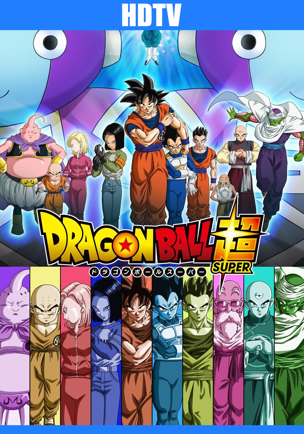 Download Dragon Ball Super (2015) - Completo Legendado MP4 720p MEGA