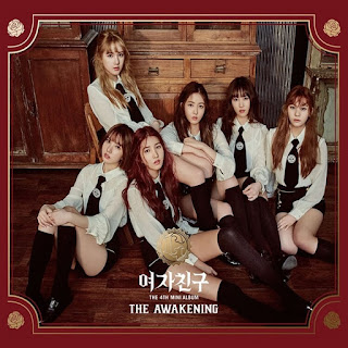 gfriend-the-awakening-album