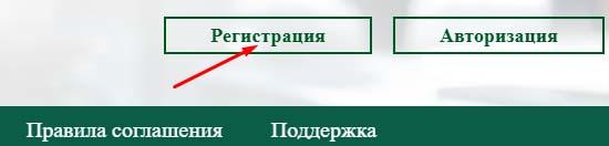 Регистрация в KronaBit