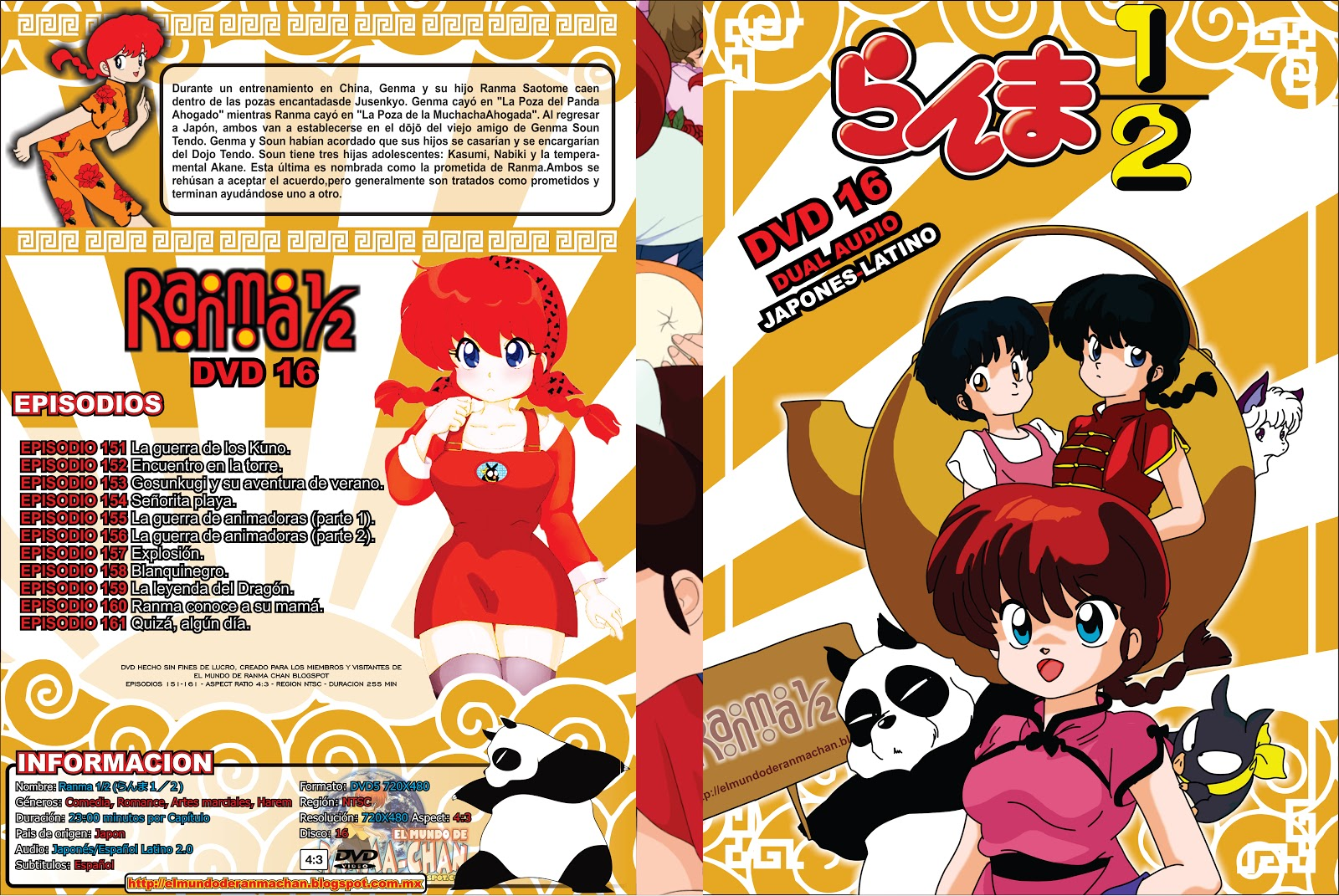 Ranma 1 2 capitulo 175 completo latino dating. who is k o from teargas dating.
