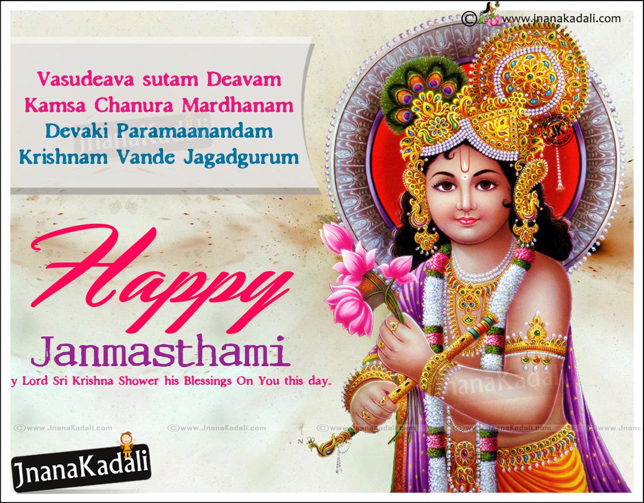 Sri krishna janmashtami 2016 wishes quotes greetings in english here is a sri krishna janmashtami greetings in english krishnaashtami greetings in englishenglish kristyandbryce Gallery