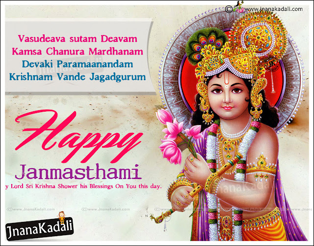 Here is a Sri Krishna Janmashtami Greetings in English, Krishnaashtami greetings in English,English Language Krishnastami Wishes with Nice images online, famous Krishnastami Wallpapers with English Language, Telugu Krishnastami Greetings for Friends, Janmastami Quotations Images in English, Popular Telugu Language Krishnastami Wallpapers,Happy Gokulashtami Wishes in English Language,English popular Gokulashtami  Kavithai and Images online, Krishna Jeyanthi Wishes in English Language, Nice English Language Sri Krishna Janmastami Greetings and Messages online, Gokulashtami English Greeting Cards and Messages.